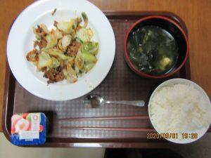 第2チェリーハウス夕食会20.09.01