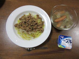 第2チェリー、夕食会、R01.09.12