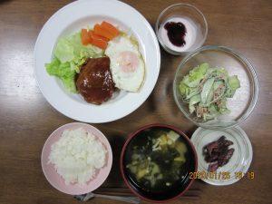 第チェリー夕食会 R2年0126